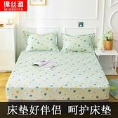單件床笠床罩防滑固定水洗棉床笠1.8M床單床墊保護套床包樂淘淘