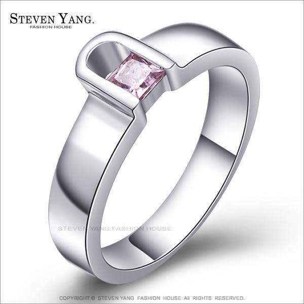 戒指尾戒STEVEN YANG正白K飾「浪漫情鎖」細版粉鋯 鎖頭造型*單個價格*