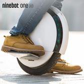獨輪車雙電升級版九號單輪平衡車成人代步電動獨輪車igo 法布蕾輕時尚