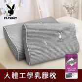 【PLAYBOY】吸濕排汗專利。純棉人體工學曲線乳膠枕(B0062-B)