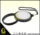 ES數位館 專業級白平衡鏡頭蓋 濾鏡鏡頭蓋  62mm 72mm
