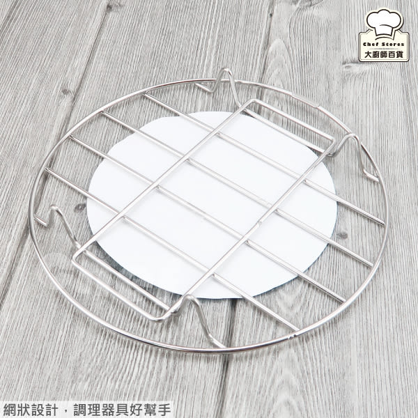 理想牌極緻316不鏽鋼蒸架20cm電鍋蒸架四腳蒸盤-大廚師百貨