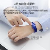 韓版電子錶男女學生手錶情侶智慧運動ins震動鬧鐘多功能計步手環  魔法鞋櫃