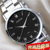 韓版時尚簡約潮流手錶男女士學生防水情侶女錶休閒復古男錶石英錶  【PINKQ】