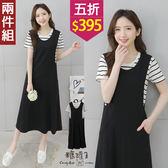 【五折價$395】糖罐子條紋上衣+素面口袋連身洋裝→黑 預購【E48894】