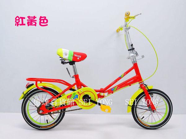 【億達百貨館】20646-14吋摺疊自行車14吋腳踏車 小摺 14吋兒童腳踏車 小折 鋁輪圈 特價~禮物