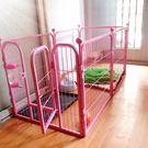 寵物圍欄 室內大型犬中型犬小型犬金毛泰迪狗籠子圍欄兔子柵欄【雙11快速出貨八折】
