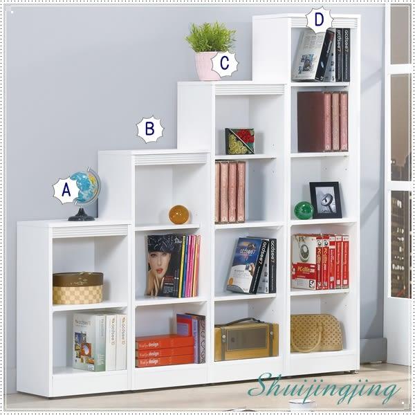 【水晶晶家具/傢俱首選】SB9242-3布萊尼40*76cm白色耐磨木心板二格開放書櫃(A款)