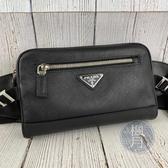BRAND楓月 PRADA 普拉達 2VL012 黑皮腰包 質感黑色皮革 防刮皮 經典三角標誌 袋包 小包