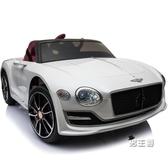 兒童電動車四輪搖擺雙驅遙控1-5歲兒童小孩玩具車可坐人賓利汽車XW 快速出貨