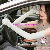 開車防曬袖套夏季手套薄款女長款手臂防紫外線騎車【桃可可服飾】