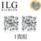 【ILG鑽】頂級八心八箭鑽石耳環-經典單...