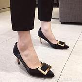 高跟鞋女細跟2020春季新款歐洲站網紅鞋子少女黑色百搭尖頭單鞋潮 年終大酬賓