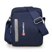 男包戶外休閒運動防水牛津布包側背斜背男士包包帆布包跨包小包包新年交換禮物