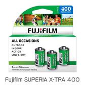 Fujifilm富士【 SUPERIA X-TRA 400 三捲一盒 】135負片 底片36張 400度 菲林因斯特