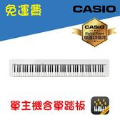 【卡西歐CASIO官方旗艦店】Privia 數位鋼琴PX-S1000WE白色(單主機)/支援藍芽撥放