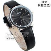 KEZZI珂紫 簡約時刻 小秒盤 皮革石英腕錶 學生錶 防水手錶 女錶 黑色 KE1682黑小
