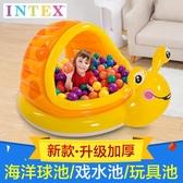 兒童海洋球池圍欄家用室內寶寶充氣玩具【奇趣小屋】