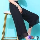 【貝貝】褲裙 垂感 闊腿褲 雪紡 開叉 大碼 高腰 直筒褲子 裙褲
