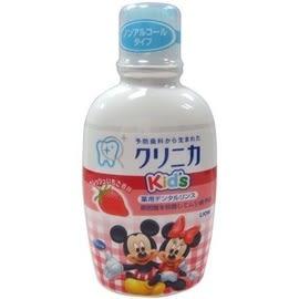 LION兒童濃縮漱口水 水蜜桃/草莓/葡萄口味★愛康介護★