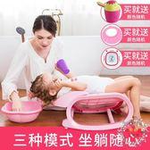 全館82折-嬰兒洗頭椅 兒童可折疊寶寶洗髮椅躺椅 小孩可調節洗頭床 XW