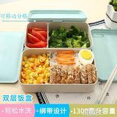 便當盒 分隔飯盒便當盒分格學生長方形帶蓋日式韓國可愛2層微波爐餐盒 玩趣3C