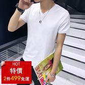 男短t恤 韓版T恤 男t恤 短袖t恤 V領上衣 韓版修身素面打底衫【非凡上品】q700