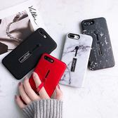 iPhone 6 6S Plus 支架手機殼 隱形指環 軟邊硬殼 全包保護殼 指環防摔殼 卡通殼 大理石 iPhone6