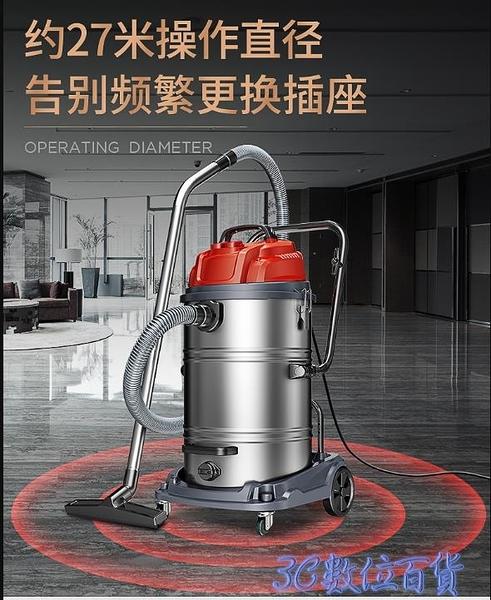 杰諾吸塵器工業用強力大功率工廠車間大吸力裝修用車用商用吸塵機 MKS快速出貨