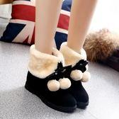 冬款厚底內增高韓版女鞋短靴保暖馬丁靴雪地靴棉靴學生女靴子「爆米花」