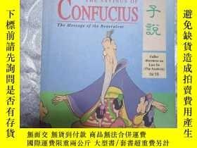 二手書博民逛書店Sayings罕見of Confucius by Chih Ts