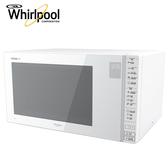 [Whirlpool 惠而浦]30L 微電腦微波爐 MWG030EW