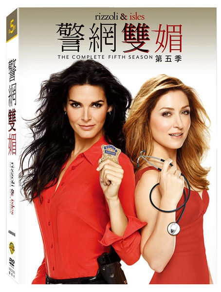 警網雙媚 第5季 DVD Rizzoli & Isles Season 5 免運 (購潮8)