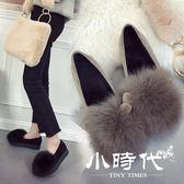 內增高鞋 松糕厚底兔耳朵毛毛鞋女正韓加絨保暖棉單鞋百搭懶人