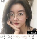 OT SHOP眼鏡框‧韓星顯小臉中性歐美...
