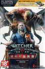 【玩樂小熊】現貨中 PC遊戲 巫師 3 狂獵 血與酒 資料片 The Witcher 3 Wild Hunt 中文亞版