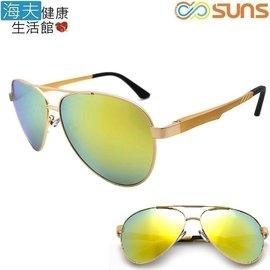 【海夫健康生活館】向日葵眼鏡 鋁鎂偏光太陽眼鏡 UV400/MIT/輕盈(02021-金框金水銀)