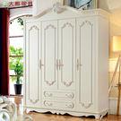【大熊傢俱】QY803 歐式衣櫃 四門衣櫃 儲物櫃 收納櫃 衣櫥 法式衣櫃 多功能收納櫃 另售床台