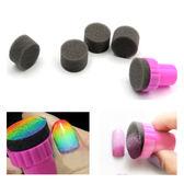指甲彩繪 漸變色專用海綿印章 乙組入(隨機出貨不挑款/色) ◆86小舖◆