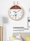 康巴絲鐘表掛鐘客廳北歐鹿頭簡約創意掛表時鐘掛墻石英鐘家用時尚 小山好物