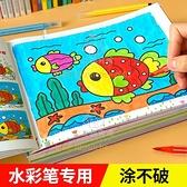 兒童畫畫本涂色書啟蒙圖畫繪畫冊套裝 寶寶入門涂鴉填色繪本【少女顏究院】