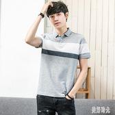 夏季時尚新款男士短袖體恤韓版潮流寬鬆翻領polo衫衣服 CJ2703『美好時光』
