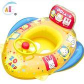 ABC嬰兒游泳圈座圈小孩腋下圈寶寶坐圈腰圈嬰幼兒童船喇叭船 加厚