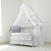 摺疊嬰兒床便攜式可多功能寶寶床拼接大床新生兒bb床帶蚊帳 NMS蘿莉小腳ㄚ