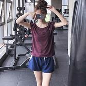 瑜伽服 輕薄寬鬆健身服上衣速幹大碼短袖運動T恤女透氣跑步瑜伽罩衫夏季 店慶降價