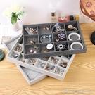 首飾架 項錬戒指收納盒絨布手鐲手串珠寶箱耳飾盒展示飾品架首飾托盤 16【快速出貨】