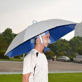 帽子傘頭戴雨傘帽大號帽子傘防曬防風三折傘頭頂傘折疊兩折二折釣魚攝影   走心小賣場YYP
