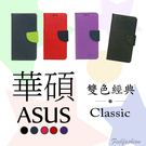 ASUS華碩 ZenFone MAX P...