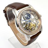 范倫鐵諾˙古柏 雙面鏤空機械錶NEV93