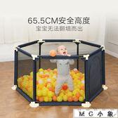 防護欄  游戲圍欄寶寶爬行墊學步柵欄